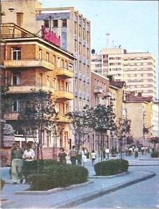 Postkarte Tirana 1992