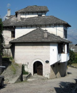 Gjirokastra: Volkskundemuseum